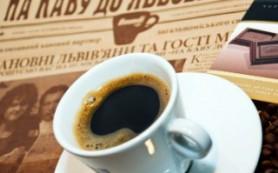 Во Львове на фестивале кофе выберут лучшую кофейню