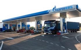 «Газпром нефть» будет зарабатывать на продаже кофе