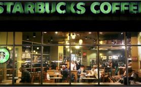 Осень со вкусом в Starbucks