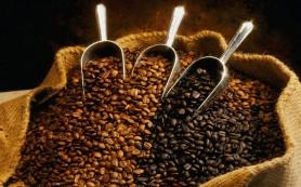 Изобретена новая упаковка для сохранения аромата кофе