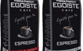 «Хорсъ» представил новые сорта кофе Egoiste