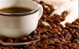 Миру грозит дефицит кофе, цена на него вырастет минимум на 3%