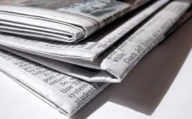 Шотландская газета разбудила своих читателей запахом кофе