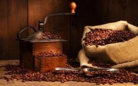 Горький аромат кофе