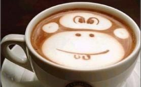 Такой замечательный напиток — кофе
