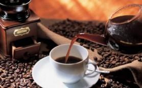 Пейте, люди, кофе – будете здоровы!