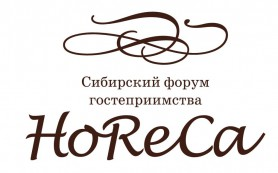 Красноярские кофеманы смогут вдоволь напиться кофе на Сибирском форуме гостеприимства HoReCa