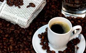 Утренний кофе с пользой для здоровь
