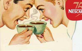 Первый в мире растворимый кофе, Nescafé, празднует 75-летие