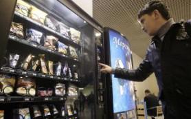 В метро появятся автоматы с кофе и снэками