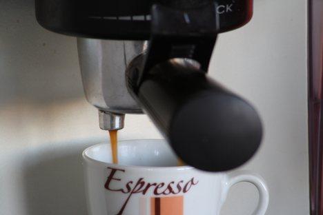 Рекомендации по уходу за кофемашиной