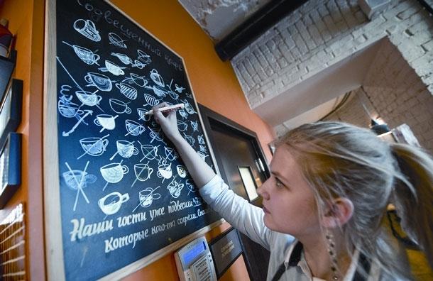 «Подвешенного» кофе в Москве почти не осталось