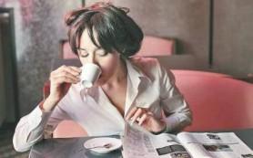 Сколько можно выпить кофе?