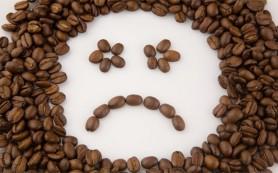Кофе особым образом действует на беременных