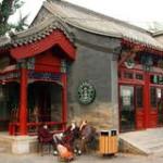 В Китае брендовый кофе и другие товары стоят дороже, чем в западных странах