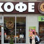 Сеть киевских кофеен «Кофе Хауз» отказалась от русского языка и перешла на «мову»