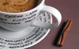 Стал известен идеальный рецепт кофе