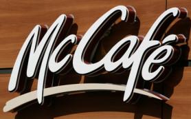 McDonald's будет продавать свой кофе в супермаркетах
