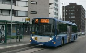 В автобусах финской столицы запретили пить кофе
