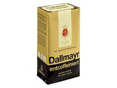 Dallmayr предлагает лучший кофе