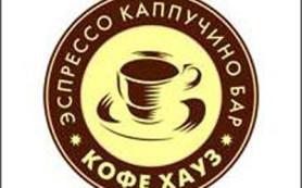 На Васильевском острове в «Кофе Хауз» произошел пожар