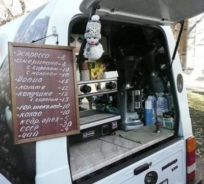 Сегодня в Симферополе прошел рейд по пресечению деятельности кофе-машин