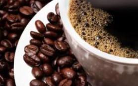 Кофе оказывает максимальный эффект через час после пробуждения