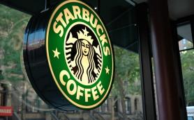 В Омске объявили о начале продаж кофе известнейшей сети Starbucks