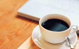 Употребление кофе должно соотноситься со временем суток