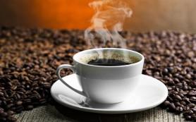 Кофе поможет улучшить настроение