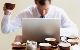 Потребление кофе негативно сказывается на умственных способностях мужчины