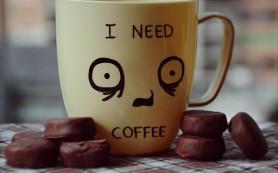 Избавляемся от кофеиновой зависимости
