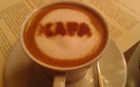 LAVAZZA представит новый кофе из региона Кафа