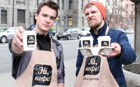 В автомобильных пробках Санкт-Петербурга будут продавать кофе