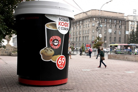 Новосибирск намерен убрать со своей территории 11 киосков в виде стаканов «Точка кофе»