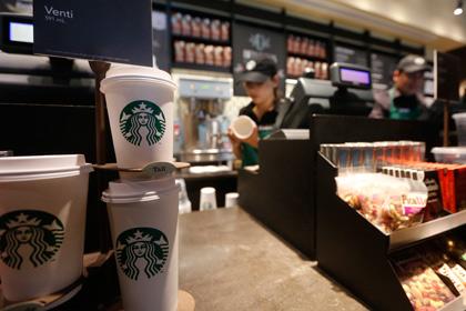 Кофе со вкусом пива будет продаваться  в Starbucks