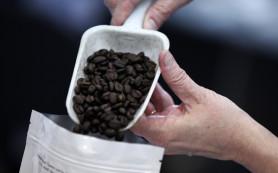 Россия намерена присоединиться к Международному соглашению по кофе