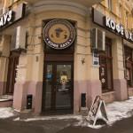 Сеть кофеен «Шоколадница» завершила приобретение своего основного конкурента «Кофе Хауз»