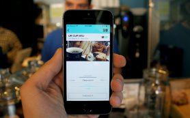 Компания Leorsa купила 15% мобильного приложения, позволяющего приобрести кофейный абонемент на безлимитный кофе в течение месяца