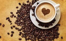 Кофе может навредить организму