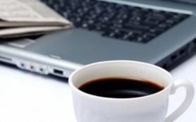 Кофе перед компьютером может превратиться в яд