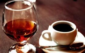 Токсичный напиток-кофе с коньяком