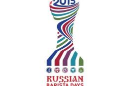 В Москве состоится самое значимое событие в мире спешиалти кофе – Russian Barista Days