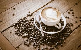 Кофе защитит от болезни Альцгеймера