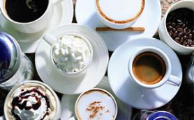 Кофе может многое рассказать о том, кто его пьет