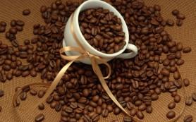 Кофе поможет избавиться от ожирения