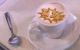 Рисунки на кофе будут делать с помощью 3D принтера
