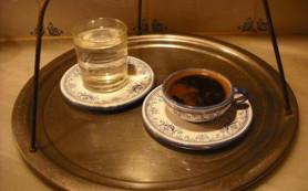 Греческий кофе поможет увеличить продолжительность жизни