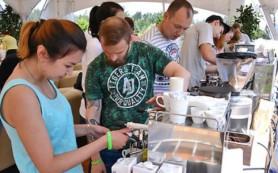 В Брянске проведут чемпионат по приготовлению кофе