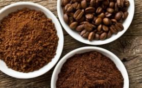 Кофе  ухудшает психическое здоровье человека